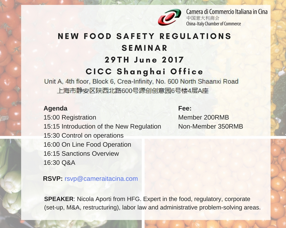 New Food Safety Regulations Seminar in Shanghai | HFG